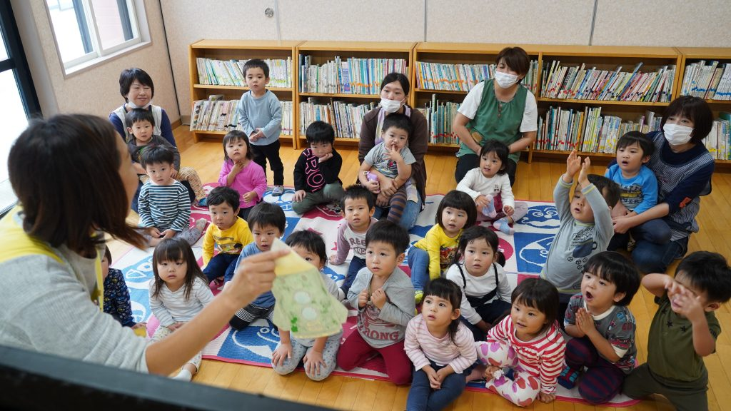 9−26ちゅうりっぷ 平賀保育園